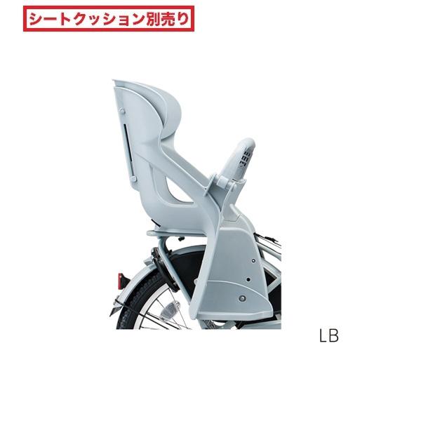ブリヂストン[BRIDGESTONE] 【後用 子供乗せ】リアチャイルドシートセット bikkeシリーズ用 RCS-BIK4 BOSL1703 チャイルドシート