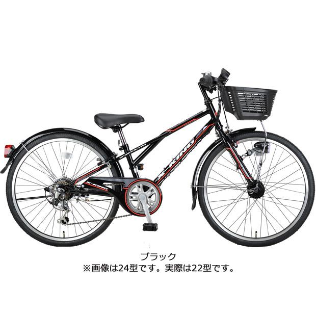 キャプテンスタッグ[CAPTAINSTAG] エックスキングCTB226 22インチ 6段変速 オートライト 子供用 自転車 ジュニアスポーツ車