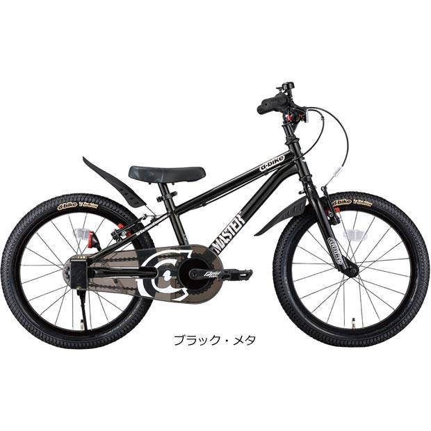 アイデス[ides] D-Bike MASTER +(Dバイク マスター プラス)18インチ 子供用 自転車 幼児車