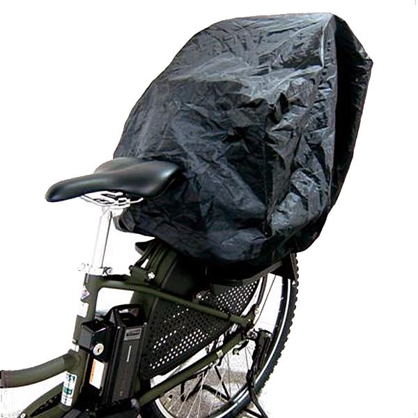 あさひ[ASAHI] チャイルドシートカバー(前後兼用)子供乗せ 一般車用 サイクルカバー類/フレームプロテクター